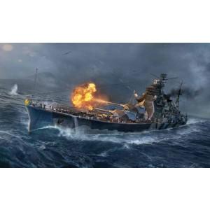 Kit nava de razboi IJN ATAGO 1:700