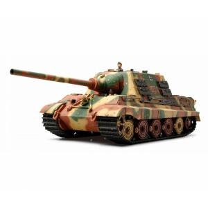 Kit de construit tanc Jagdtiger Ea si 2 figurine 1:35