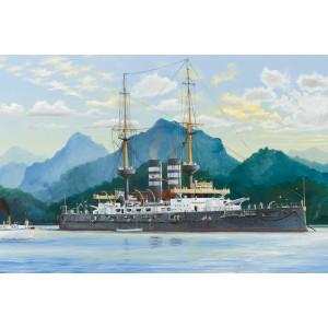 Kit de construit nava de razboi IJN Mikasa 1902 1/200